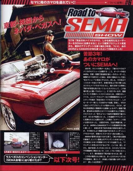 Custom Car (2).jpg