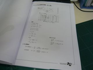 P1090961.JPG